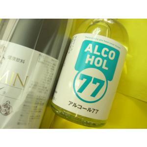 ビワミン 葡萄酢 1800ml 1本 アルコール77度 菊水酒造 スピリッツ 60周年記念 |jr-gurume|02