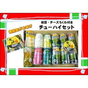 おまけは焼鳥缶 珍しいご当地チューハイとハイボール  ギフト 枝豆とチィーズちくわ付 和歌山桃 沖縄シークワーサー 大分カボスハイボール レモンハイ|jr-gurume