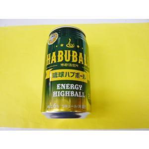 琉球キング、沖縄一旨いハイボール バブエキスと13種のハーブ スタミナハイボールの登場 沖縄エネルーギーを飲む 琉球ハブボール350缶1本|jr-gurume