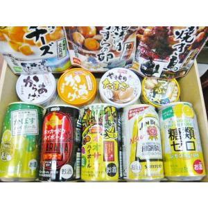 大阪ハイボール いつ買うんですか今でしょカボス・北海道ハイボールジンビーム 糖質0サワーやきとりたまご からあげ3種の内2缶 北海道つぶ貝おつまみの旅1個 jr-gurume
