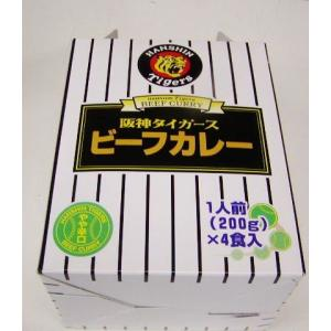 阪神タイガースビーフカレー4個入り 豪華な化粧箱に入っています〜 甲子園球場で出しているカレーです。大阪土産|jr-gurume