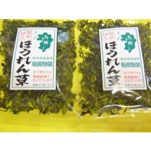 葉酸たっぷり 特価 3袋 九州産 ほうれん草熟成乾燥して甘く感じます〜マツコさんもビックリです。送料無料 代引き不可 jr-gurume