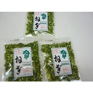 送料無料!代引き不可!  安心、安全の九州産 乾燥野菜 ねぎ 3袋   ラ-メン 味噌汁 玉子焼きに...