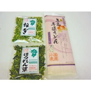 送料無料!代引き不可!千年の歴史を持つ長崎五島うどん!日本うどんのルーツです!乾燥野菜付 ねぎ、ほうれん草付き  jr-gurume