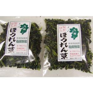 お弁当に!九州産 乾燥 ほうれん草 1袋 熟成乾燥して甘く感じます jr-gurume