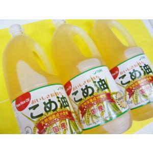 半端ない〜60周年記念特価!国産こめ油1500×3本 国産米油 築野食品 おそらく日本一米油|jr-gurume|02