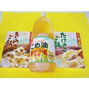 京都老舗料亭 雲月 たけのこご飯か きのごはんいづれか1個 と国産こめ油1500×3本国産米油 築野食品 おそらく日本一米油|jr-gurume