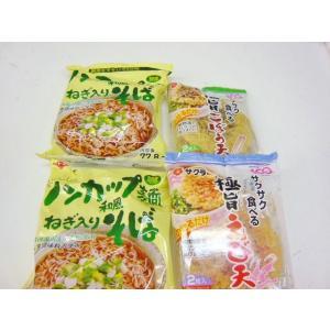 受験生よ見よ 袋麺が日清どん衛兵に勝つ時が来た ノンカップ麺 和風ねぎ入りそば2袋 さらに 乾燥えび天ぷら1袋とごぼてん1袋付き