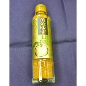 黄金ゆず七味 東北 早池峰(はやちね)の唐辛子と柚子を手作りで作った品 |jr-gurume