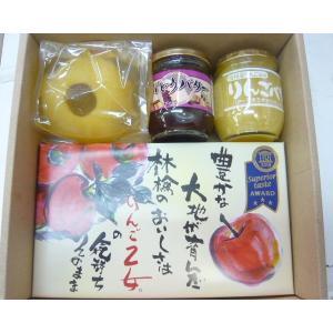 信州の人気のお土産品 りんご乙女 丸ごとリンゴゼリー  信州りんごバター  信州ぶどうバター ご当地グルメセット|jr-gurume