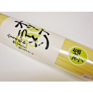 日本初!瀬戸内の小豆島産!オリーブラーメン(2食入り) 塩味 マツコさんも知りません!手延べ麺にオリーブを練り込んでいます|jr-gurume