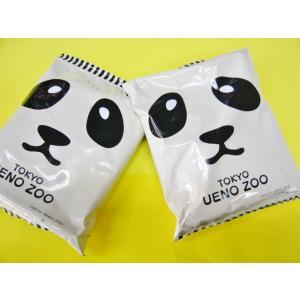 送料無料!代引き不可商品です!メール便発送です TOKYO UENO ZOO!東京上野動物園のお土産...