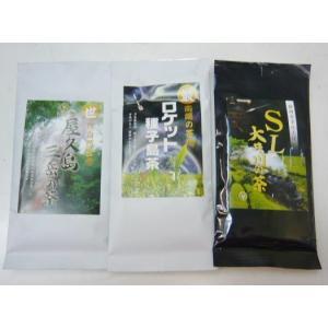 ロケット種子島茶 日本最南端のお茶 博多の名物 抹茶餡たっぷり 八女茶もなか   |jr-gurume