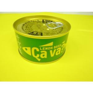 このサバ缶を食わずして、鯖缶は語れない!レモンバジル味!マツコさんもビビったサヴァ缶 オリーブオイル漬!スパゲティにパンに合う|jr-gurume