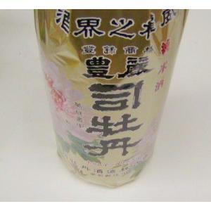 高知県の地酒  豊麗 司牡丹 純米酒 1800ml|jr-gurume