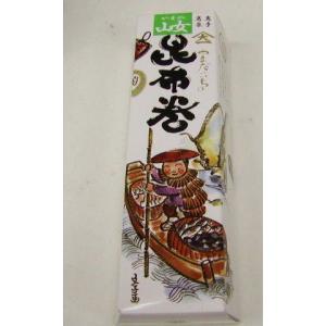岩手名品 高級川魚やまめ使用 山女(やまめ)昆布巻 人気のお土産の品|jr-gurume