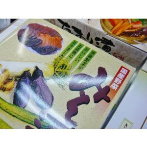 特価 信州のグルメ お漬物4種セット みそ漬 たまり漬 行者てっぽう漬 三色てっぽう漬  各種箱入りです|jr-gurume|07