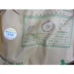 新品種を召し上がれ 大嘗祭で選ばれた栃木産 食味特A米 とちぎの星 お試し300g(2カップ)とひじき昆布雑穀ごはん JAはが野一等玄米を精米 |jr-gurume|06