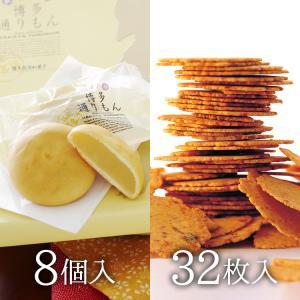博多通りもん(8個入)1箱と 福太郎めんべい32枚(2×16袋入)1箱セット 5箱まで同梱可能