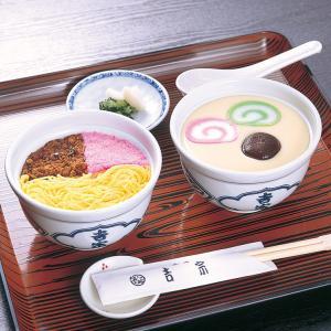 九州 ギフト 2021 吉宗   よっそう 茶碗むし 蒸寿司  夫婦蒸し2人前  C-27   冷凍
