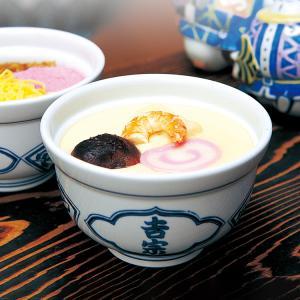 九州 ギフト 2021 吉宗 よっそう 冷凍 茶碗 むし 6人前 C-22 お取り寄せ お土産 ギフ...