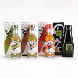 九州名産ゆずこしょうを液体にした今人気の調味料ゆずすこと姉妹品しょうがすこ、ゆずすこレッド、のりクロ...