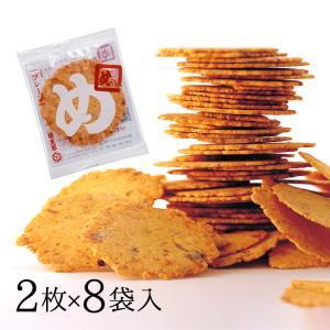 辛子めんたい風味 めんべい プレーン 2枚×8袋 福太郎 めんべえ 福岡 お土産 常温|jrk-shoji