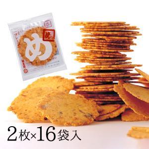 辛子めんたい風味 めんべい プレーン 2枚×16袋 福太郎 めんべえ 福岡 お土産 常温|jrk-shoji