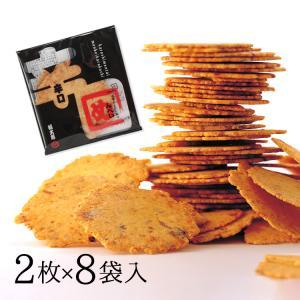 九州 ギフト 2021 辛子めんたい風味 めんべい 辛口 2枚×8袋 福太郎 ハバネロ めんべえ 福...