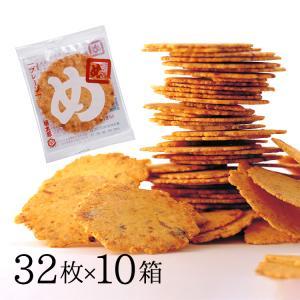 お歳暮 ギフト 2019 福太郎 辛子めんたい風味めんべい 2枚×16袋 ×10箱|jrk-shoji