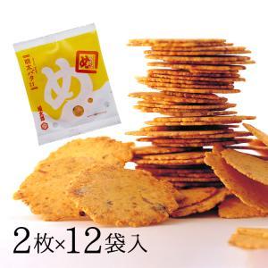 めんべい めんたいバター風味 2枚×12袋 福太郎 めんべえ 福岡 お土産 常温