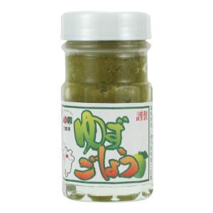 九州 ギフト 2019 大分つえエーピー 青ゆずごしょう 60g  Y-40  大分県産柚子使用の柚子胡椒  常温|jrk-shoji