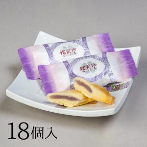 お歳暮 ギフト 2019 ざびえる本舗  瑠異沙 るいさ  18個入 大分銘菓 常温|jrk-shoji