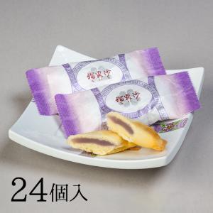 お歳暮 ギフト 2019 ざびえる本舗  瑠異沙 るいさ  24個入 大分銘菓 常温|jrk-shoji