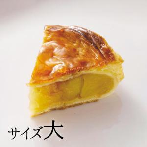 1日に1000個以上売れる  シャキシャキ感がある甘さ控えめのりんごがたっぷり!ぎっしり!甘さ控えめ...