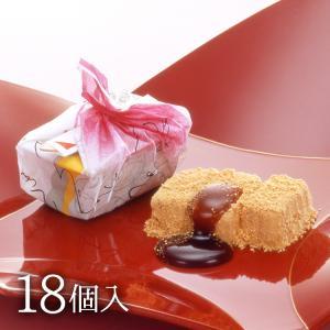 九州を代表する和菓子、筑紫もち。 きな粉と餅と黒蜜。お子様からご年配の方まで人気の和菓子『筑紫もち』...