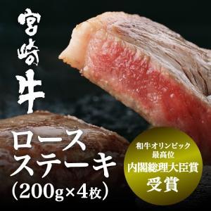 九州まるごとステーション - 宮崎 【 お 肉 】(宮崎県の名産品 ...
