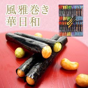 風雅巻き 結の花(28本)(FR-20N)豆と海苔が香ばしい