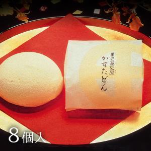 薩摩蒸気屋 かすたどん 8個入 鹿児島 お土産 お菓子 和菓子 常温|jrk-shoji