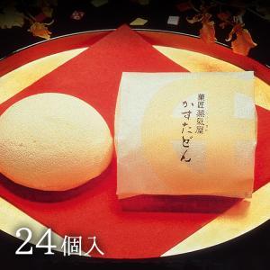 薩摩蒸気屋 かすたどん 24個入 鹿児島 お土産 お菓子 和菓子 常温|jrk-shoji