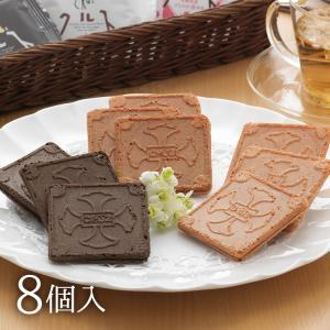 小浜食糧 長崎銘菓クルス3種お詰合せ(8枚入)
