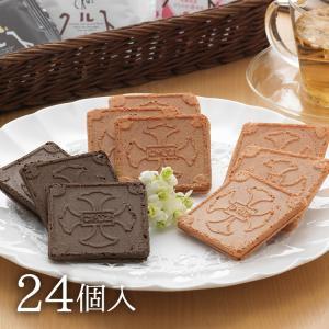 九州 ギフト 2021 小浜食糧 長崎銘菓クルス3種お詰合せ 24枚入  常温