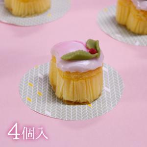 九州 ギフト 2020 文明堂総本店 姫桃菓4個入 ひめももか 桃カステラ 常温