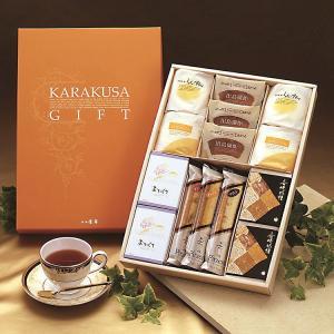 九州 ギフト 2021 唐草ギフト2550   長崎土産 長崎銘菓 常温