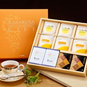 九州 ギフト 2021 唐草ギフト2000   長崎土産 長崎銘菓 常温