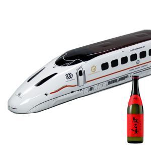 九州 ギフト 2019 九州新幹線新800系プレミアムボトル焼酎 紅乙女(360ml) 常温|jrk-shoji