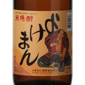 九州 ギフト 2019 深野酒造 球磨焼酎  よけまん  米焼酎 25度 1800ml  常温|jrk-shoji