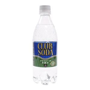 九州 お土産 友桝飲料 クラブソーダ500 500ml×24本入  添加物なしの炭酸水 ペットボトルタイプ 常温|jrk-shoji