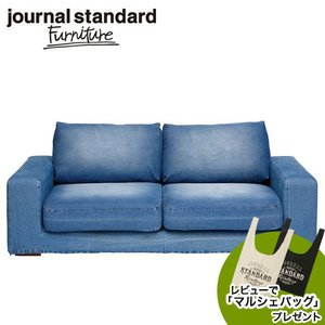 journal standard Furniture ジャーナルスタンダードファニチャー FRANKLIN SOFA フランクリン ソファ 2.5人掛け B00L7JF4H2の写真