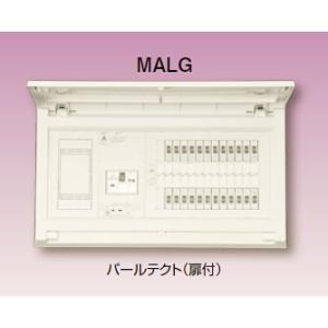 MALG3508 スタンダード分電盤 テンパール工業